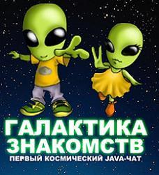 galaktika-znakomstv-dengi